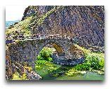 Сисиан: Мост Мелик Танги