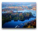 Стокгольм: Осень