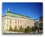 Стокгольм: Дворянское собрание