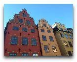Стокгольм: Старый город