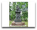 Тарту: Памятник Бэру