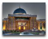 Ташкент: Музей