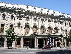 Тбилиси: Театр имени Ш. Руставели