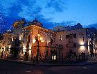 Тбилиси: Театр Руставели