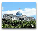 Тбилиси: Резиденция президента Грузии