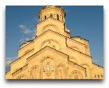 Тбилиси: Собор Святой троицы