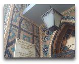 Тбилиси: Пушкинские бани