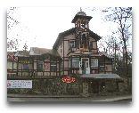 Трускавец: Музей курорта г. Трускавец