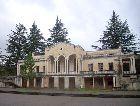 Цхалтубо: Вокзал