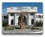 Туркменбаши: госучереждение