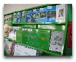 Туркменбаши: книжный магазин