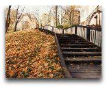 Вильянди: Трепимяги (Лестничная гора)