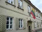 Вильнюс: Музей Адама Мисквеча.