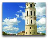 Вильнюс: Центральная площадь города