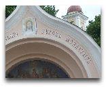 Вильнюс: Монастырь