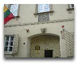 Вильнюс: Музей Адама Мискевича