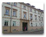 Вильнюс: Университет