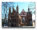 Вильнюс: Костел Святой Анны