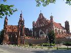 Вильнюс: Вид на уникальный ансамбль костёлов