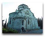 Ялта: Армянская церковь