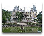 Ялта: Массандровский дворец