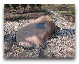 Янтарный: Памятный камень в парке имени Морица Беккера