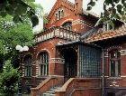 Зеленоградск: Здание в городе
