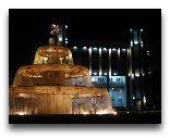 Зугдиди: Фонтан на площади