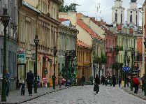 Каникулы в Литве «Вильнюс-Каунас-Тракай»: Каунас