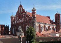 Каникулы в Литве «Вильнюс-Каунас-Тракай»: Костёл бернардинцев в Вильнюсе