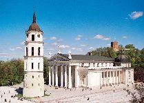 Каникулы в Литве «Вильнюс-Каунас-Тракай»