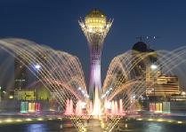 Ноябрьские праздники в Казахстане 2016