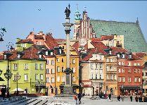 Новогодний Польский вояж: Варшава – Краков - Вроцлав.2016
