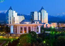 Тур в Казахстан: