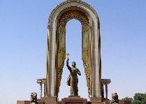 Тур в Таджикистан
