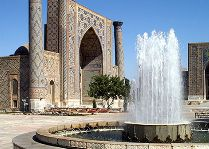 Экспресс тур в Узбекистан на 12 июня
