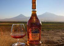 Коньячный тур в Армению на 12 июня
