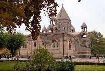 Ноябрьские праздники в Армении!