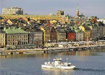 Скандинавские выходные в королевском Стокгольме: Панорама Стокгольма