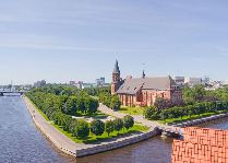 Первомай в Калининграде