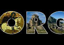 Рекламный тур тур в Грузию 23.08.2013-01.09.2013