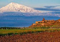 Ноябрьские праздники в Армении 2016