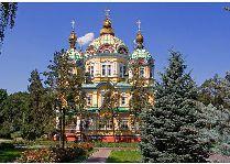 Майские праздники в Казахстане