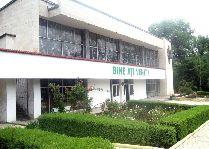 Лечебный тур: Здание на территории санатория