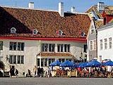 Эстония, Ратушная аптека